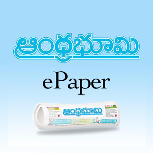 Andhrabhoomi ePaper - Apps on Google Play