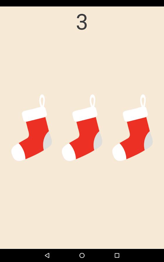 Η αλφαβήτα των Χριστουγέννων - στιγμιότυπο οθόνης
