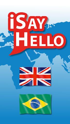 iSayHello 英語 - ポルトガル語 南米