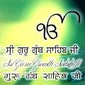 Download Sri Guru Granth Sahib Ji APK