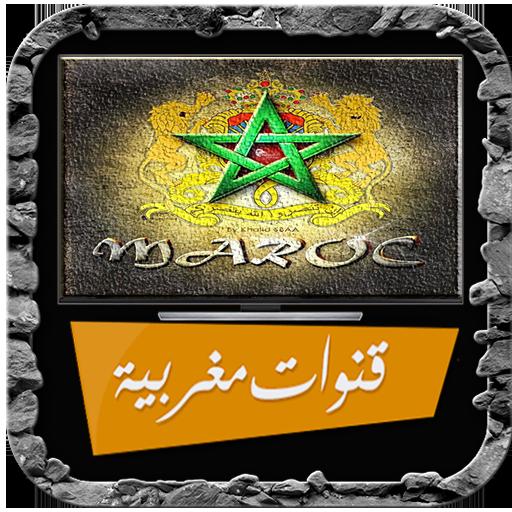 Maroc TV_التلفزة المغربية for PC