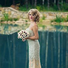 Wedding photographer Andrey Daniilov (daniilovtmb). Photo of 15.10.2016