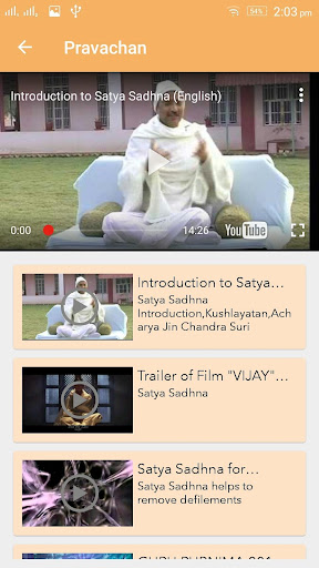 Satya Sadhna  screenshots 7