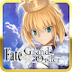 Fate / grand ordre (en anglais)