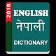Nepali Dictionary Offline Android apk