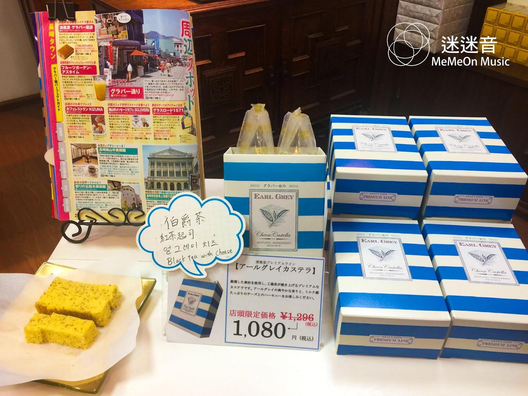 [迷迷日本] 福山雅治從小吃到大的長崎蜂蜜蛋糕ー「清風堂」