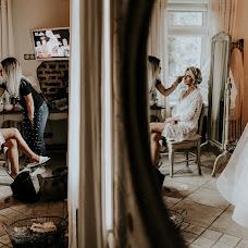Fotógrafo de bodas Kubanych Doblotaliev (JUSTSAYYES). Foto del 28.06.2018