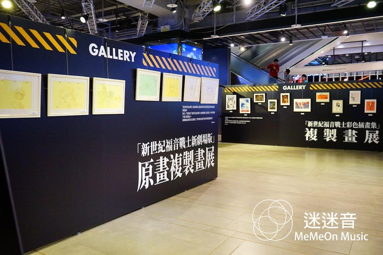 [迷迷動漫] EVA 新世紀福音戰士 登陸台灣 原畫複製畫展、等身大綾波零和明日香就在三創