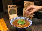 昊宴當行 Taipei x Restaurant & Lounge