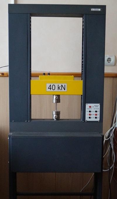 Общий вид машины МИ-40КУ