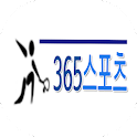 365스포츠 icon