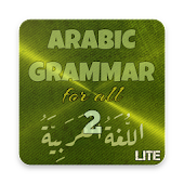 Arabic For All - 2 - Lite