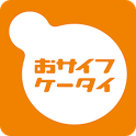 おサイフケータイ アプリ icon