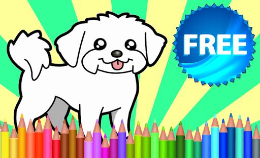 無料解谜Appの塗り絵犬|記事Game