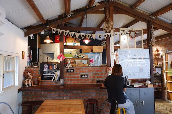 BIKE De Koffie 米貝果-以食物記憶台東池上