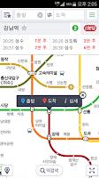 Screenshot of 네이버 지도 – Naver Map