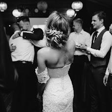 Wedding photographer Yaroslava Prigalinskaya (soknheitha). Photo of 23.10.2018