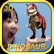 恐竜 3D - 拡張現実