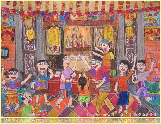 蓮座山觀音寺繪畫比賽得獎作品