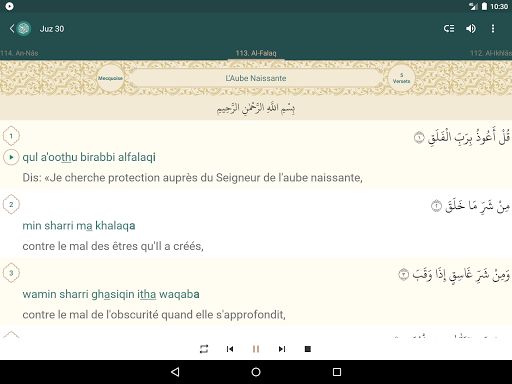 Quran French screenshot 16