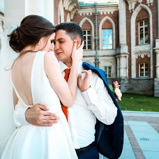 Wedding photographer Kristina Bush (KristinaBush). Photo of 02.08.2016