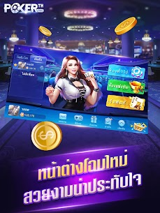 ไพ่เท็กซัสไทย HD 10