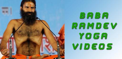 Baba Ramdev Latest Video