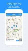 Screenshot of 구인구직, 부동산, 지역 생활정보 - 벼룩시장.