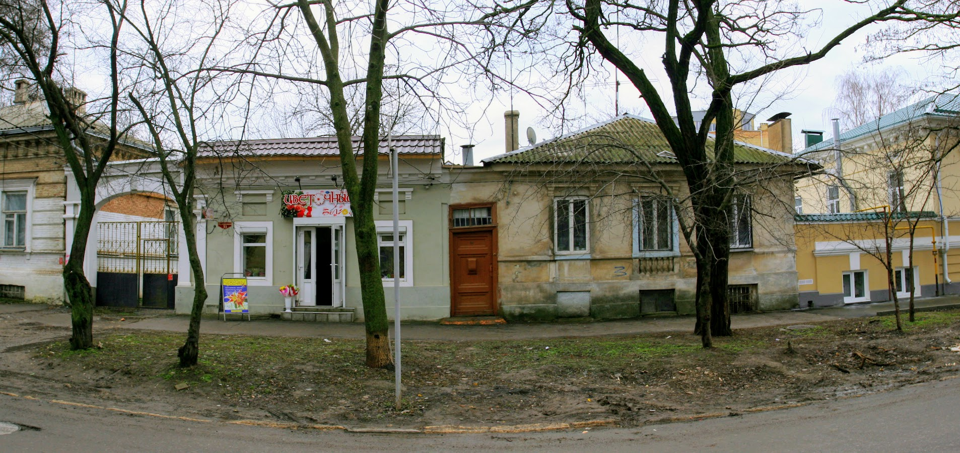 https://sites.google.com/site/istoriceskijtaganrog/turgenevskij-pereulok/dom-33