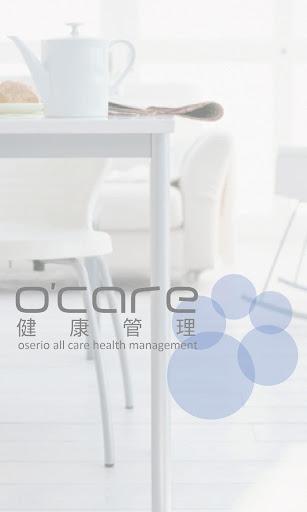 o'care 2.0輕鬆減重小幫手 雲端資料同步 用戶大比拼