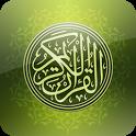 القرآن الكريم - محمد اللحيدان icon