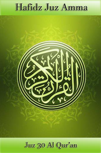 Hafidz Juz Amma