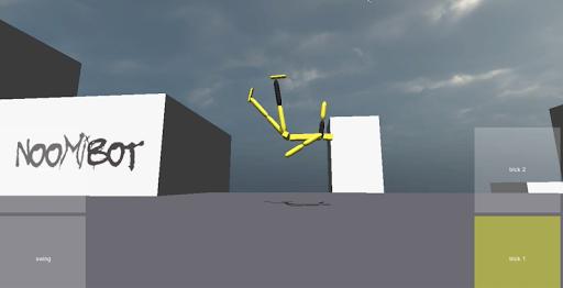 swingthru 11 screenshots 4