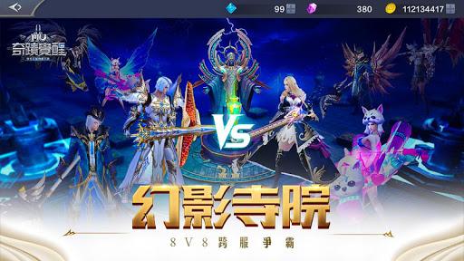 MU: Awakening u2013 2018 Fantasy MMORPG 4.1.0 screenshots 2