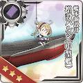 艦本新設計 増設バルジ(中型艦)
