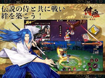 Samurai Online