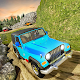 Download Offroad Jeep Extreme Driving Simulator For PC Windows and Mac