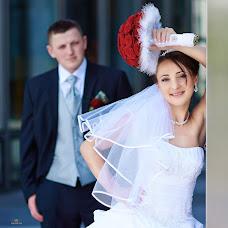 Hochzeitsfotograf Konstantin Rikhter (rikon). Foto vom 29.01.2014