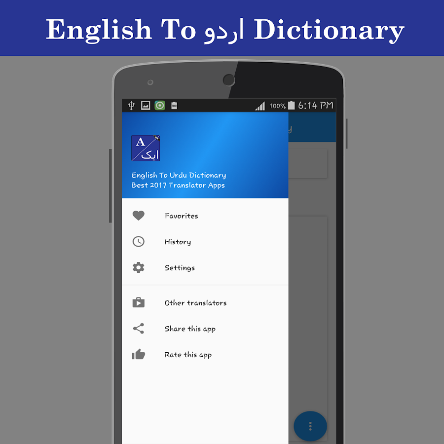 English To Urdu Dictionary - Android Apps on Google Play