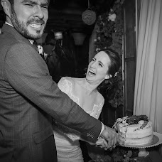 Wedding photographer Magda Stuglik (mstuglikfoto). Photo of 15.05.2018