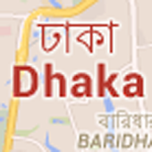 Dhaka City Guide