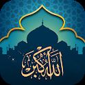 Athan Now : Prayer Times, Quran & Qibla icon