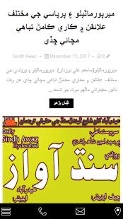Sindh Awaz News - náhled