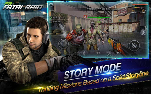 Fatal Raid - No.1 Mobile FPS 1.5.444 Screenshots 4
