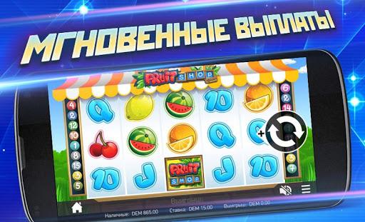 Слоты и игровые автоматы for PC
