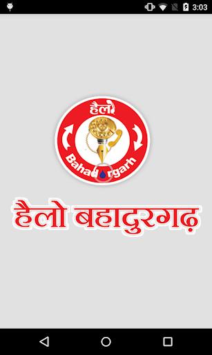 Hello Bahadurgarh epaper