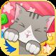 Mango Cats Rush (game)