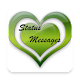 Download Latest Status Messages 2018 For PC Windows and Mac