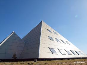 Photo: Es gibt nicht nur Pyramiden in Ägypten!