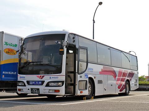 西鉄高速バス「桜島号」 6020 えびのPAにて その1